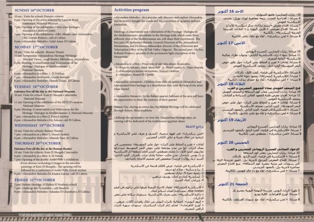 programme patrimoine cea 2