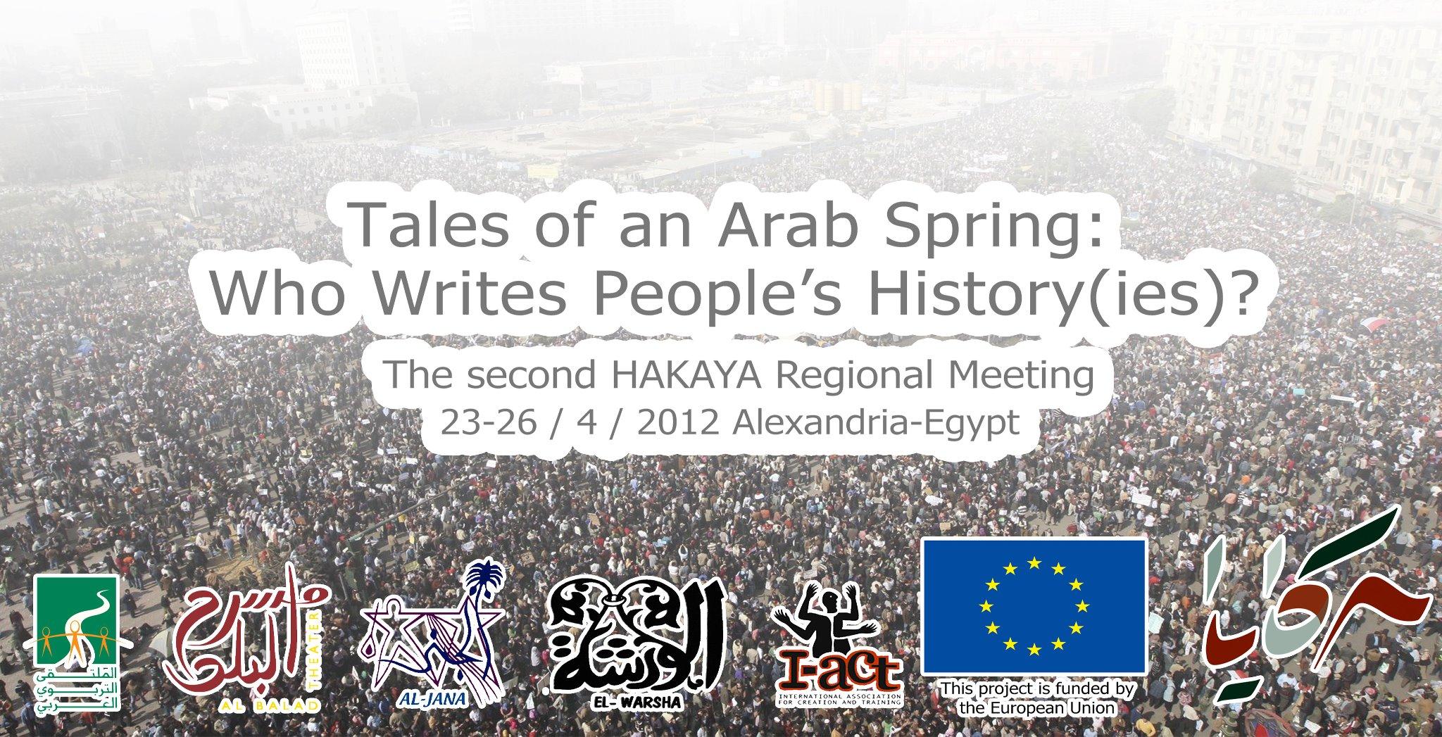 hakaya meeting