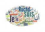 Visuel Ibn Ruchd 2015-web