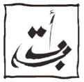 logo edition encadré