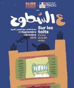 Festival Cairo Comix