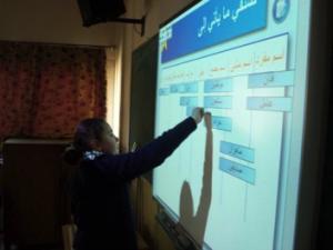 tableau interactif - cours d'arabe